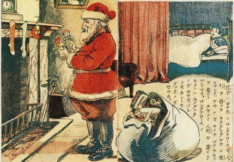 1914_Santa_Claus Père Noël image