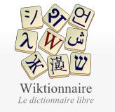 Traduire Allemand-Français